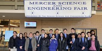 Princeton International School of Mathematics and Science